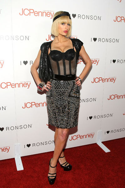 Yay or Nay: Paris Hilton