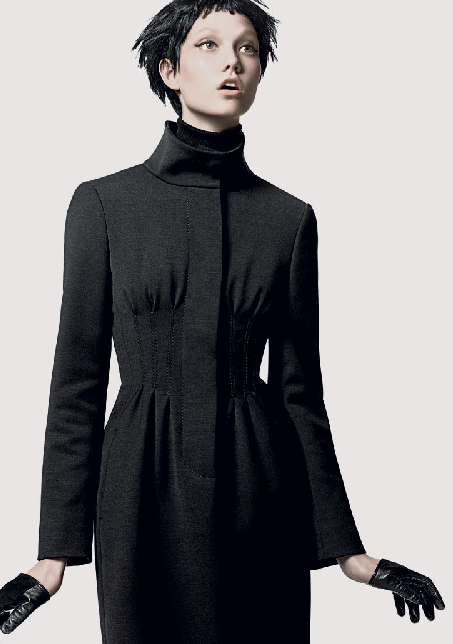 Sportmax collection coat by Max Mara